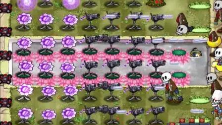 植物大战僵尸魔幻版76:最强双头魔炮阵容