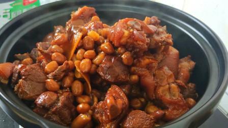 这才是猪脚最好吃的做法,做法简单,软烂入味,比红烧猪脚还好吃