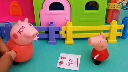 乔治没考好被妈妈安慰了,佩奇考好了却被惩罚,猪妈妈太偏心了