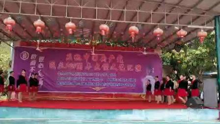 2021庆祝中国共产党成立100周年那良艳艺舞蹈队《祖国永远是我的家》