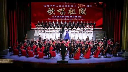 大连瑞笛合唱艺术团演唱~《祖国颂》