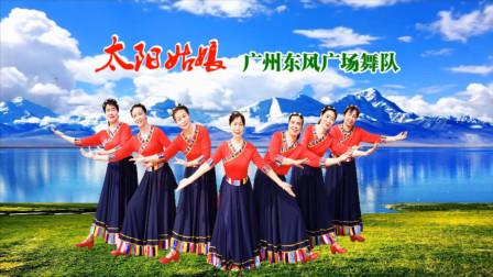蒙古舞蹈《太阳姑娘》