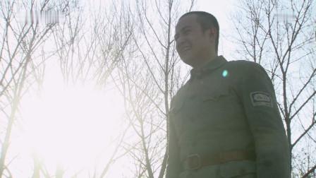 雪豹:英雄难过美人关,周卫国杀敌无数,对萧雅却难以释怀