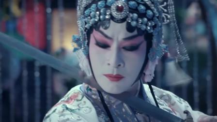 戏曲杜丽娘怎么会耍起了虞姬的剑?