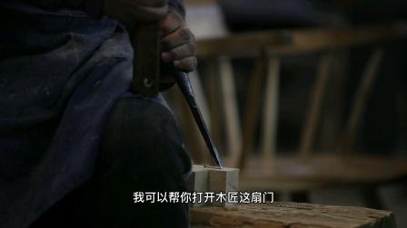 生活不易,木匠更难