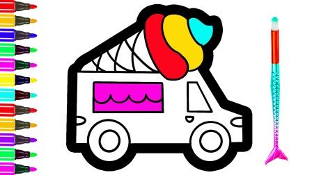冰激凌车涂色游戏 益智手绘