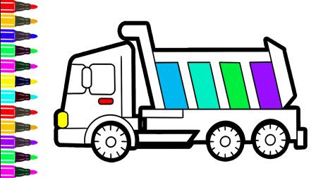 趣味儿童手绘 工程车涂上喜欢的颜色