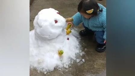 你那里下雪了吗