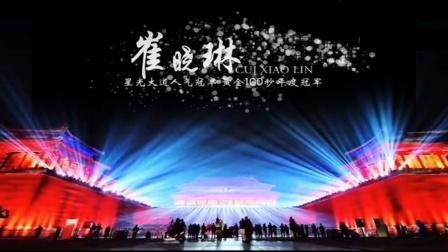 古装侠女崔晓琳一首经典歌曲《刀剑如梦》带你走进武侠世界!