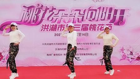 楚悦广场舞《女人不是辘轳》三人版