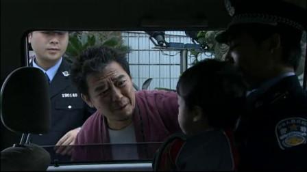 幸福:爷爷认领孙子,差点被当成人贩子抓起来,都怪做了混蛋事