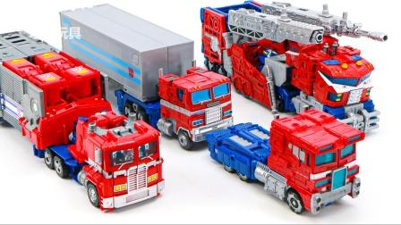 变形金刚WFC 擎天柱银河 擎天柱星擎天柱卡车汽车机器人玩具