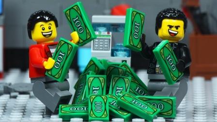 乐高城市ATM抢劫失败