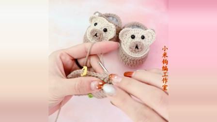 第216集小熊宝宝鞋钩针教程手工DIY毛线婴儿鞋