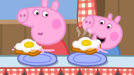 小猪佩奇吃美味的鸡蛋土司 简笔画