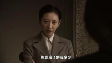 机关长竟让女子去审自己的亲姐姐,还差点把她杀了