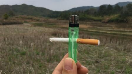 香烟穿越打火机,打火机完好无损