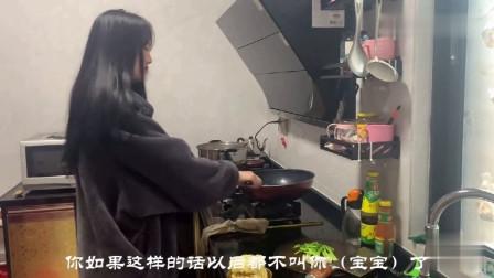 河南农村媳妇在广东婆家,饮食吃不惯自己开小灶煮面,被婆婆说了