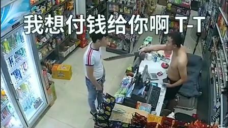 男子第一次打劫不专业,超市大哥抽出大砍刀,监控拍下搞笑一幕