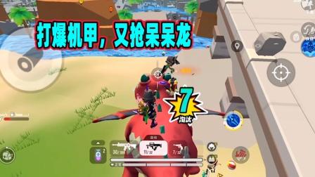 香肠派对:一日单枪灭掉至强一队,打爆机甲抢到呆呆龙