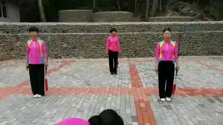 抚市太极韵49弍武当剑