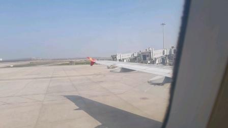 新桥机场起飞