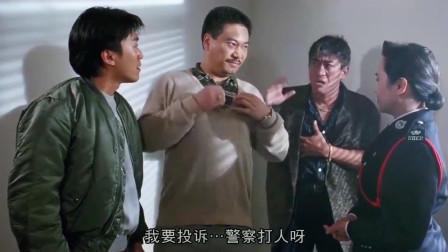 粤语原声:在我面前,不准你说我朋友坏话,雄起的达叔