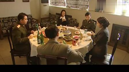 袁军从国外回来,几个好友相聚,跃民神秘兮兮迟到了
