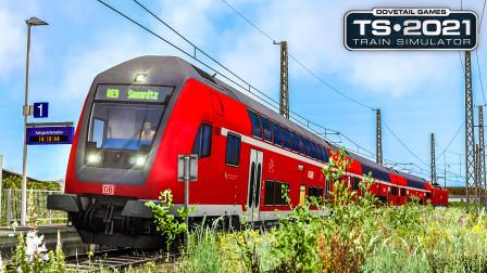 TS2021 跨岛铁路 #1:在惬意的下午 被BR143推上吕根岛 | Train Simulator 2021