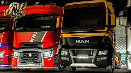 欧洲卡车模拟2:去向不明的秸秆捆 | 2021/03/13直播录像