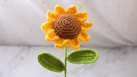 米妈手作 叶子款向日葵 太阳花 胶棒粘合 钩针编织教程
