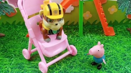 猪妈妈让乔治看着小砾,结果乔治把小砾送人了,也是没谁了