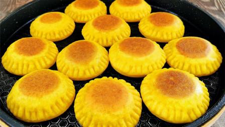 南瓜做小饼,又暄又软还有点甜,好看好吃还简单,营养又健康