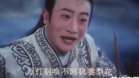 豫剧《豫韵》樊梨花、河南人♥贾文龙*小香玉