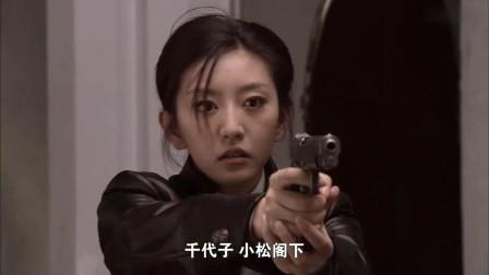 机关长演戏,想辨认女子是否是间谍,女子将计就计