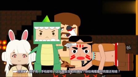 迷你世界动画:迷斯拉藏了左轮手枪,洞悲吸引地心人是为何