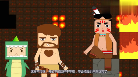 迷你世界动画:迷斯拉藏有传送卷轴,卡卡后悔多嘴乱说话