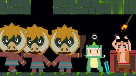 迷你世界动画:迷斯拉亮出能量剑斩野人, 洞悲被阻河水边