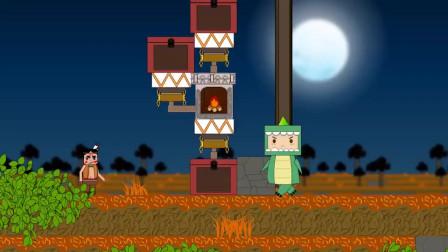 迷你世界动画:迷斯拉请教洞悲传授脱单技能