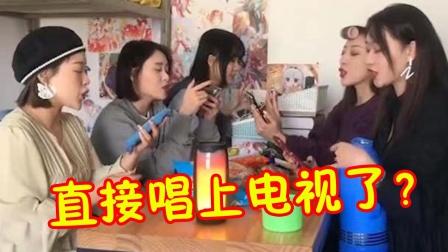 """女生宿舍唱歌直接唱上""""电视""""了?台下导师都被唱嗨了,实力太强"""