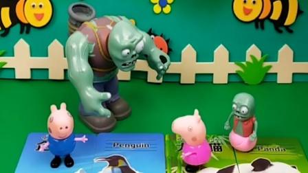 乔治和佩奇正在玩拼图,小鬼也想玩,小猪会让小鬼一起玩吗?