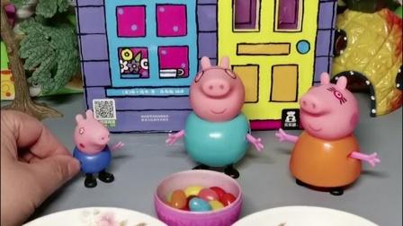 亲子玩具:乔治吃光了所有的蔬菜,猪妈妈非常开心