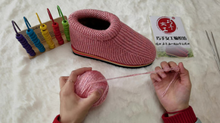 第一集,零基础单色棉鞋起针视频教程