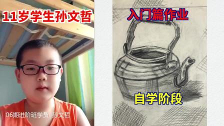 小小少年有大大的绘画梦想