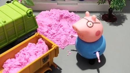 卡车把沙子卸猪爸爸家门口,是乔治让弄得,不好好学习就知道祸害
