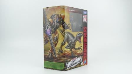 九九从戎视频541变形金刚 决战赛博坦 王国系列 航行家级 恐龙勇士