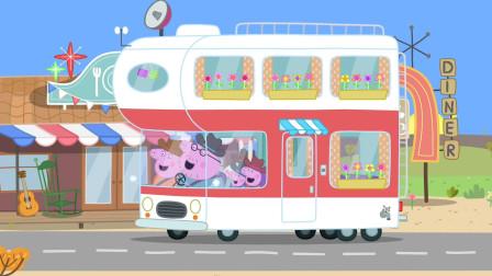 小猪佩奇一家开着旅宿车去美国旅行看到仙人掌和风滚草 简笔画