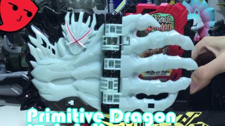 554模玩分享DX远古巨龙神骑书