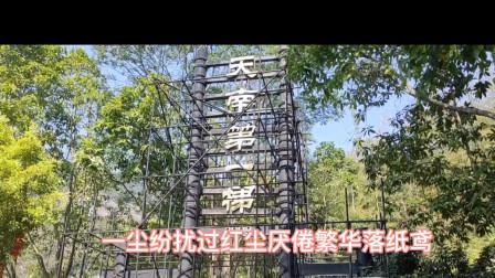 广州白水寨被称广东第一寨,发现它的真实一面,不想再去第二次了
