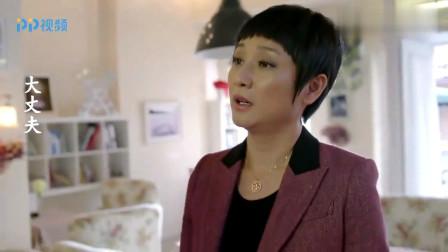 大丈夫:赵康以为女友找他,想抱她,不料被对方扇巴掌:我是你妈